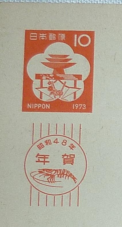 P1040248-1973.JPG