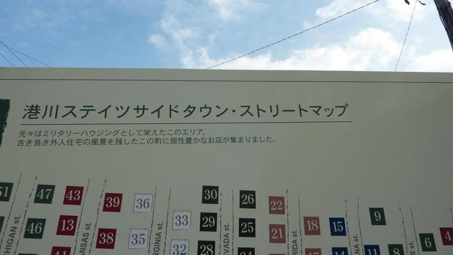 blog7-340.JPG